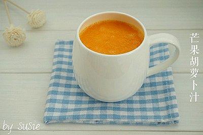 果蔬汁芒果胡萝卜汁