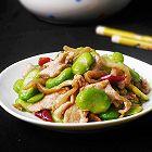 榨菜肉片炒蚕豆