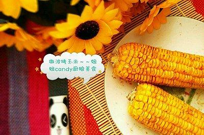 微波烤玉米