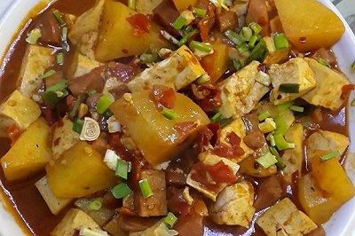 红烧豆腐土豆