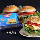 芝士火腿汉堡包