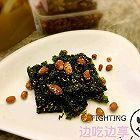 小孩最爱吃的韩国海苔