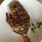 孜然味烤鲳鱼