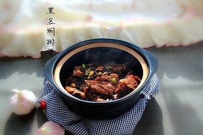 黑豆焖排骨冬季暖身
