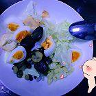 多彩蔬菜坚果沙拉