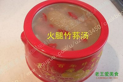 火腿竹荪汤