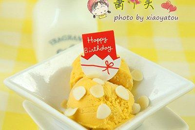 芒果冰淇淋无冰淇淋机版