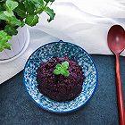 黑米紫薯饭