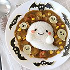 万圣节小幽灵咖喱饭
