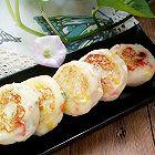 彩蔬土豆饼