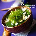 海带蛤蜊汤