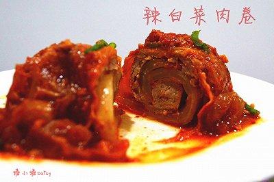 炖泡菜辣白菜肉卷