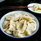 立冬南瓜素饺子