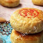 榨菜鲜肉月饼(中式水油皮)