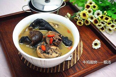 花菇乌鸡汤