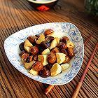 栗子香菇烧茭白