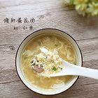 猪肝蛋花汤(排毒补血汤)