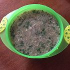 猪肝菠菜BB粥