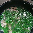 猪肝瘦肉枸杞叶汤