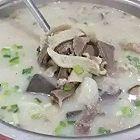 成都羊肉汤