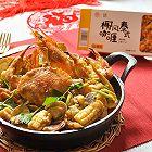 泰式椰香咖喱海鲜烩