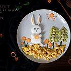 小兔子咖喱虾仁鸡蛋饭