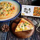 椰风泰式咖喱披萨
