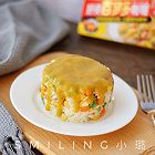 创意淋面蛋糕咖喱饭