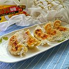 咖喱牛肉煎饺