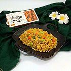 咖喱什锦蛋炒饭