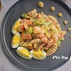 藜麦虾仁蔬果沙拉
