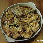 潮汕豆酱草鱼