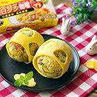 甜心蛋包咖喱饭团