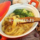 宝宝辅食红薯鱼面线