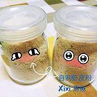 自制虾皮粉