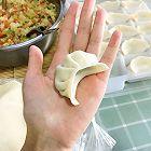 孕妇食谱 蔬菜猪肉蒸饺