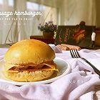 香肠汉堡包