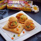 咖喱泡芙饭团