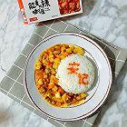 能量热辣咖喱饭