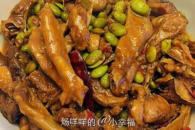 毛豆红烧鸭(详细步骤)