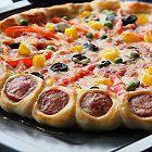 花边培根披萨