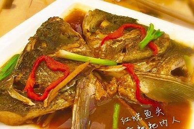 包头鱼系列红烧鱼头