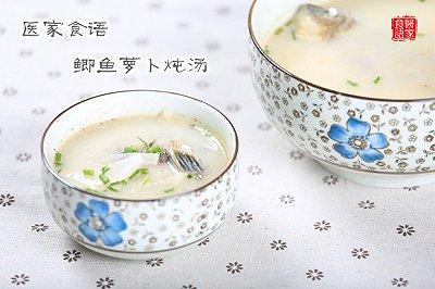 鲫鱼萝卜炖汤