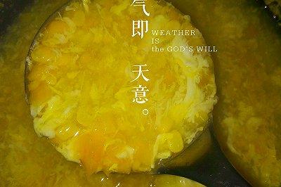 番薯玉米甜汤