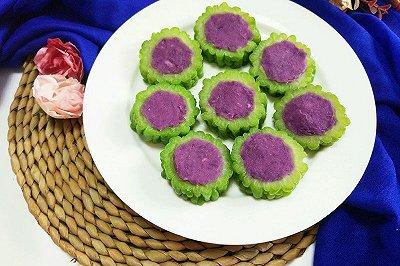 苦瓜酿紫薯