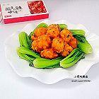 鸡肉咖喱丸子