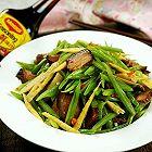 四季豆笋子炒腊肉