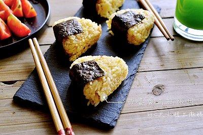 咸蛋黄肉松饭团