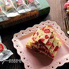 草莓牛轧糖(棉花糖版)