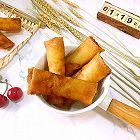 香酥春卷(韭黄版)